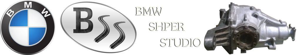 BMW LSD catalog
